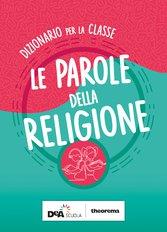 Dizionario di religione