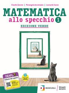 Volume I anno + Quaderno di recupero + eBook