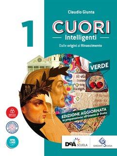 Volume 1 + Modelli di scrittura + Divina Commedia + eBook